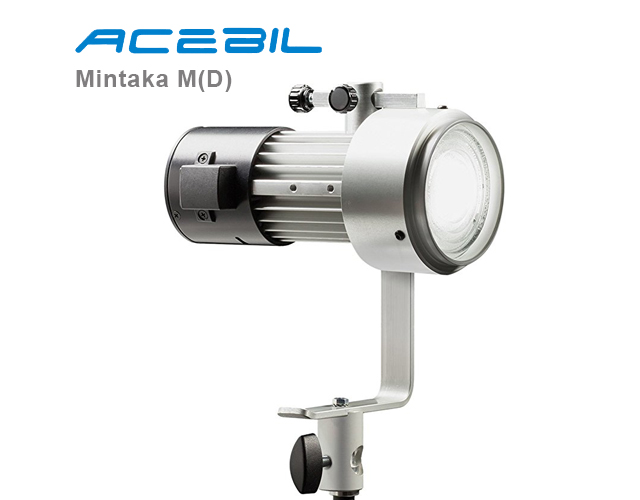 Pro Lighting Kits Acebil